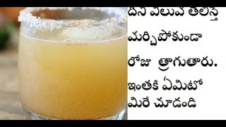 WOW! Benefits Of Taking Lemon Juice Everyday | Health Tips | Latest Health News | Challenge Mantra