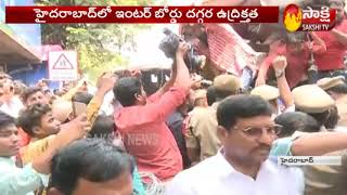 Students, Parents Stage Protest Before Inter Board | Sakshi Live Updates