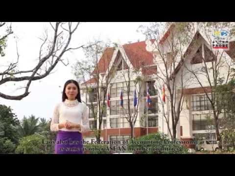 ໄວໜຸ່ມລາວກ້າວສູ່AEC (Lao accountancy service)