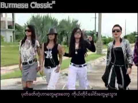 Myanmar New Hip Hop Nan Su Ya Te Soe Sad Songs video