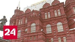 Почтить память погибших в Кемерове москвичи могут на Манежной площади - Россия 24