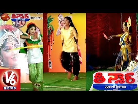 Jagtial Girl Breaks 9 Records With 9 Variations Of Dance | Teenmaar News