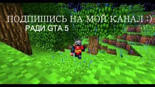 ДАТА ВЫХОДА GTA 5 HA PC