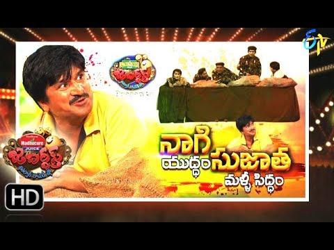 Jabardasth | 5th October 2017| Full Episode | ETV Telugu