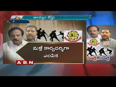 Srikanth demands AP Govt to take action against Kabaddi Association secretary Veera Lankaiah