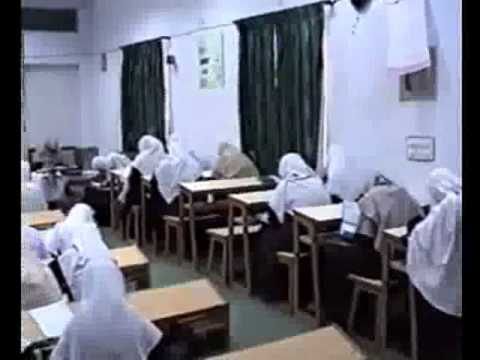 Al Huda video