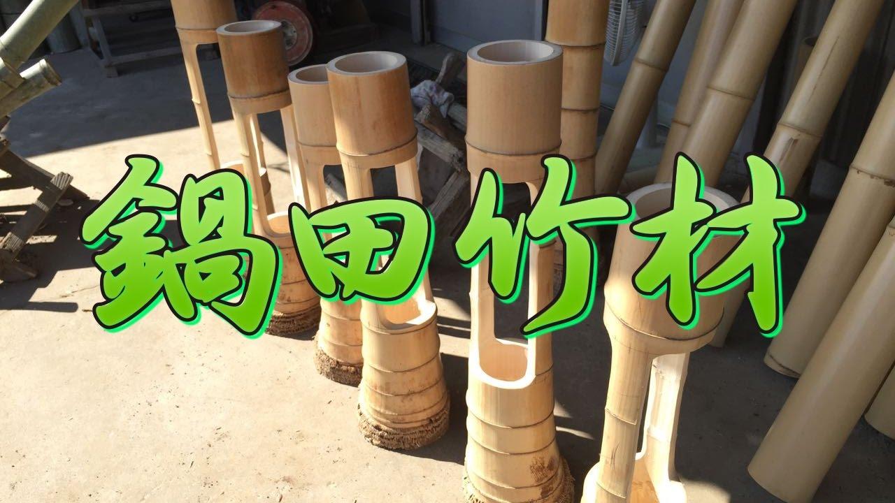 竹の画像 p1_19