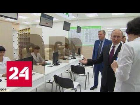 Путин предостерег чиновников от бюрократического футбола