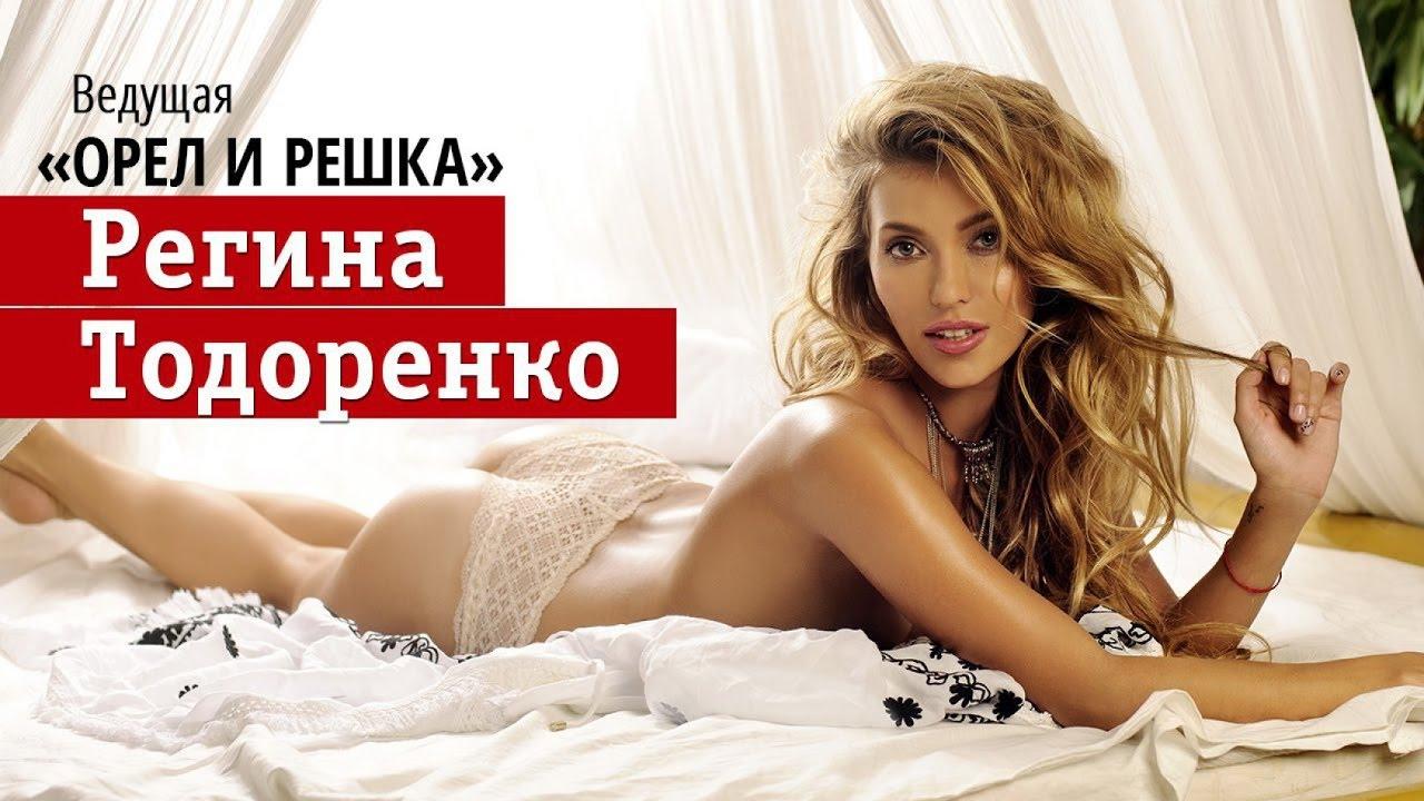 Голая Регина Тодоренко И Настя Ивлева