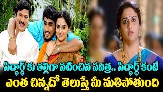 Revealing Real Age and Life Before Fame of Actress PAVITRA LOKESH | Pavitra Aunty Age