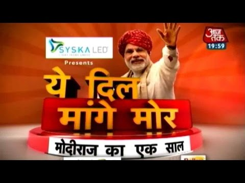 Ye Dil Mange More: Has Modi Stood Upto His Poll Promises?