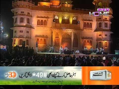 Rahat FAteh ALi Khan - Dil To Bacha Hai- Ishqiya.mpg