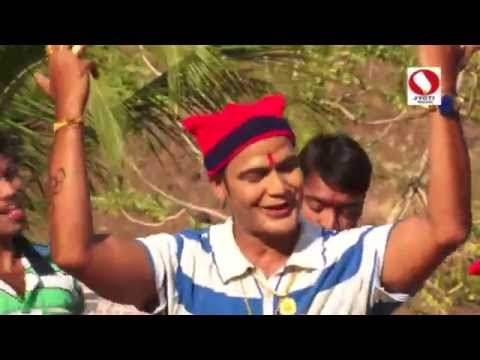 Maze Ekveere Aaicha Utsavala - Dj Remix - Marathi Koligeet 2015 Song video