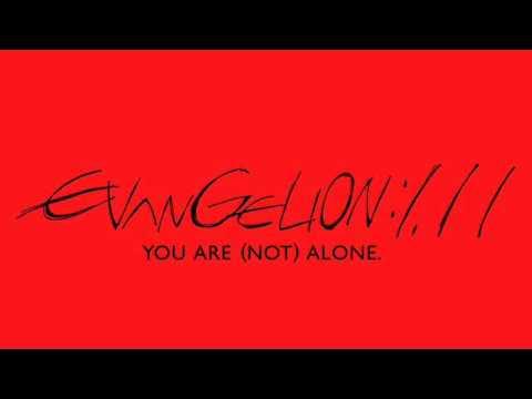 Rebuid of Evangelion 1 11 Audio Español Latino
