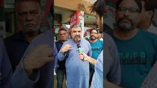 MQM Pakistan Candidate for National Assembly NA-256 Amir Chishti Interview for PTV