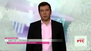 Видеопоздравление  генерального директора ООО «РТС-тендер» с наступающим Новым годом!