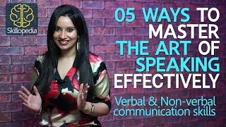 5 ways -  How to speak confidently? |  Improve Communication skills & Personality development