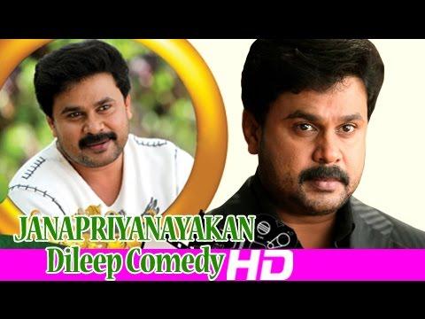 Malayalam Full Movie | Dileep Malayalam Comedy Movies Non Stop Vol.1 video
