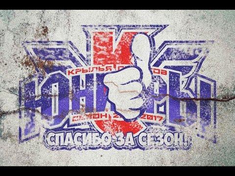 Крылья Советов-Динамо 2:4 Финальная игра Юниорка