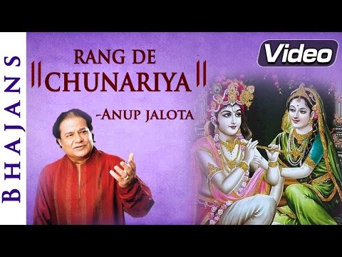 Hindi Devotional Popular Song - Rang De Chunariya - Anup Jalhota...