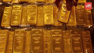 Gold Rate Today in India | Gold and Silver Prices Today | Today Gold Rate | #Gold