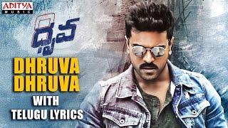 Dhruva Dhruva Full Song With Telugu Lyrics Dhruva Songs Ram CharanRakul Preet HipHopTamizha