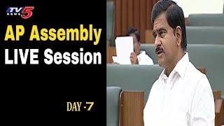 AP Assembly Session Live Updates | #APAssembly Day-7