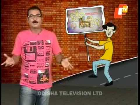 News Fuse 16 July 2014 video