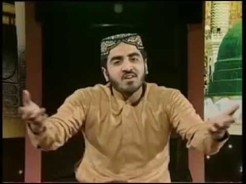 Zamanay Tay Koi Vi Aaya Na Hundah (punjabi Naat)--by Shakeel Ashraf Cheema video