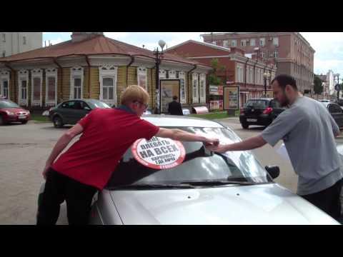 #32 СтопХам Омск - Это Омск / This is Omsk