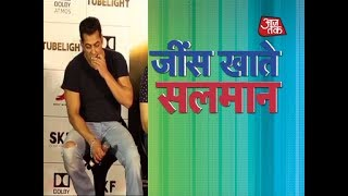 Salman Khan Caught Eating His Jeans Pants: Caught On Camera