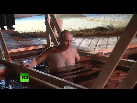 Владимир Путин окунулся в прорубь на Крещение