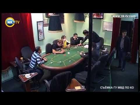 Pokeroffru - сайт о покере