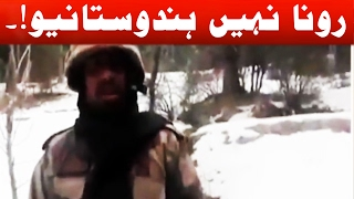 Pak Army Jawan Ne Indian Soldiers Ki Band Baja Di