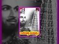 Kalahasti Mahatyam (1954) - Telugu Full Length Movie - Rajkumar