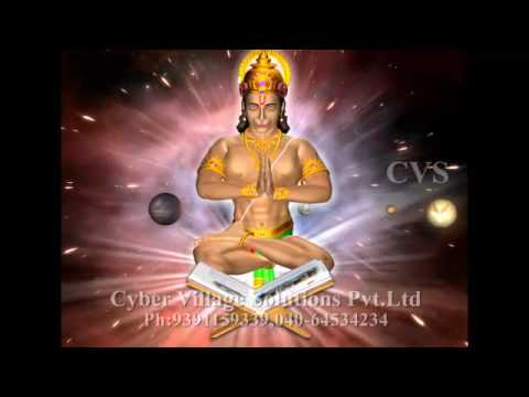 Hanuman Chalisa New - 3d Animation Video Songs .mp3 video