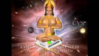 Hanuman Chalisa New - 3D animation video songs