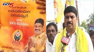 TDP Leader Vegesana Narendra Varma Conducts Grama Palakarimpu Programme | Guntur