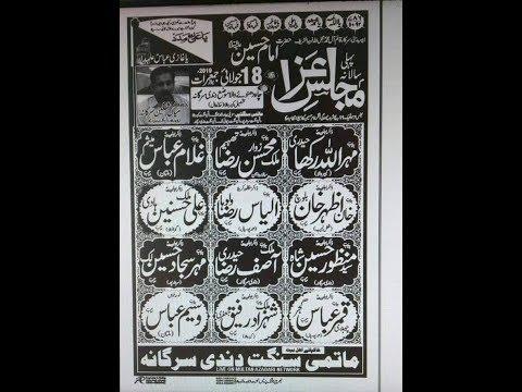 Live Majlis e Aza 18 July 2019 kabirwala