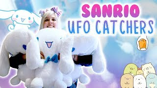 HUGE Sanrio UFO catcher wins at Taito Station arcade in Japan!