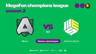 Alliance vs Marlerino, MegaFon Champions League, Season 2, bo1 [Mortalles & 4ce]