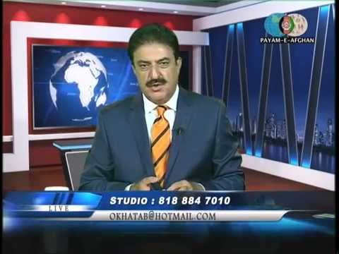 Payame Afghan Tv Omar Khatab