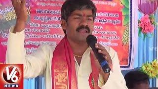 50 Students Of Mallela Madugu Govt School Sings 101 Telugu Poems in 16 Minutes