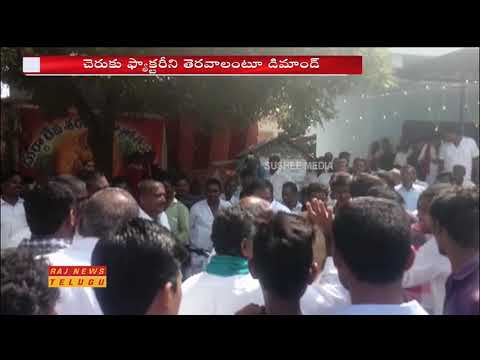 Jagtial TRS EX MLA Vidyasagar Rao Insulted by Farmers in Election Campaign || Raj News