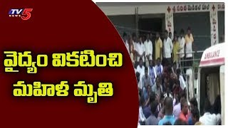 High Tension at Saritha Hospital as Patient Family Stage Protest in Miryalaguda