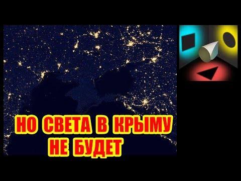 Скандал с турбинами Siemens в Крыму: Путин всех переиграл.