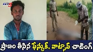 Facebook And Whatsapp Chatting Kills One In Vijayawada