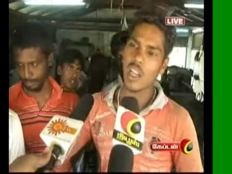 online tamil news | 04.02.2016 - 10 PM News on captain TV