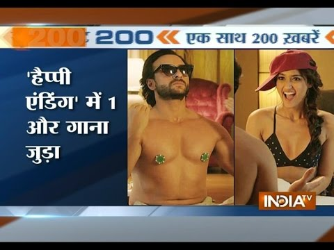 India TV News: Superfast 200 October 30, 2014 | 7:30 PM