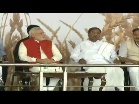 PM Modi inaugurates mega food park in Tumkur, Karnataka